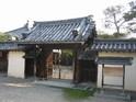 中宫寺的封面
