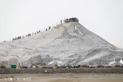 台湾盐博物馆