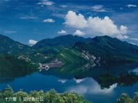南化水库的封面