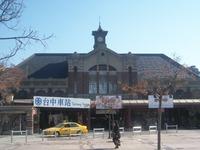 台中火车站的封面