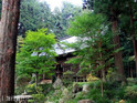 村山浅间神社的封面