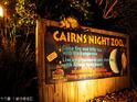 凯恩斯夜间动物园的封面