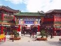 天津市古文化街旅游区(津门故里)的封面