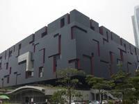 广东省博物馆的封面