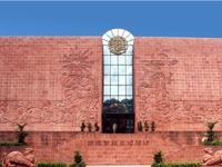 西汉南越王博物馆的封面