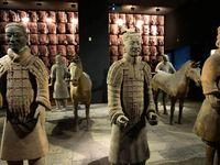 陕西历史博物馆的封面