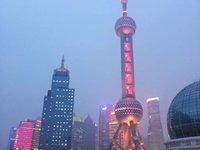 东方明珠广播电视塔的封面