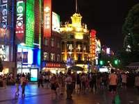 南京路步行街的封面