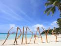 星期五海滩的封面