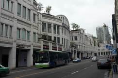 中山路步行街