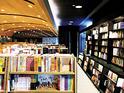 香港诚品书店的封面