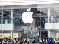 苹果直营店(中环IFC)的封面