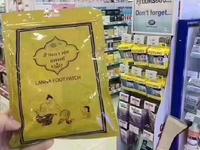 香港DFS环球免税店(锣湾店)  的封面