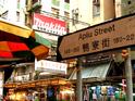鸭寮街电子街和跳蚤市场的封面