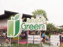 恰图恰绿色市集的封面