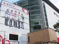 汉神巨蛋购物广场  的封面