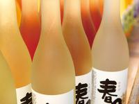 小米酒的封面