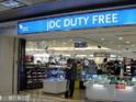济州旅游发展局指定免税店的封面