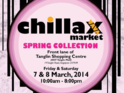 切尔莱克斯市场的封面