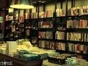 苏格拉底猫书店的封面