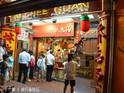 中国广场跳蚤市场的封面