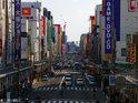 日本桥(大阪)的封面