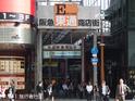 阪急東通商店街  的封面