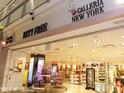 DFS纽约肯尼迪国际机场店的封面